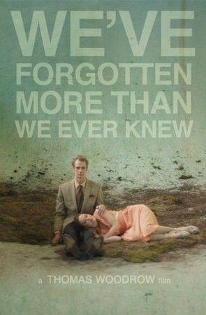 Мы забыли больше, чем когда-либо знали