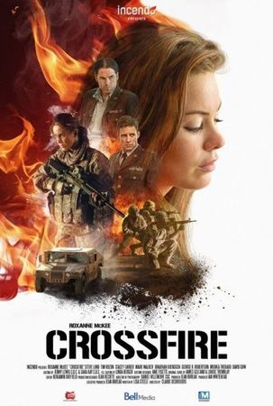Смотреть фильм Перекрестный огонь