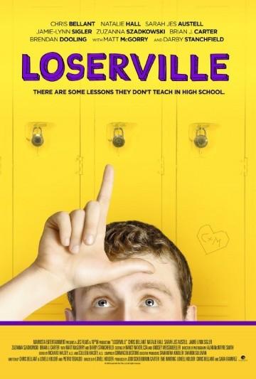 Смотреть фильм Лузервилль