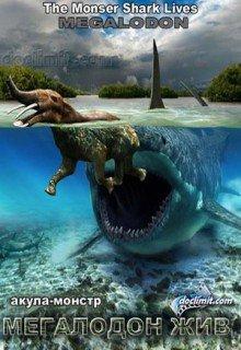 Смотреть фильм Акула-монстр: Мегалодон жив