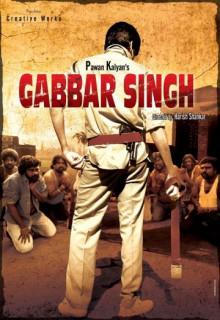 Смотреть фильм Габбар Сингх