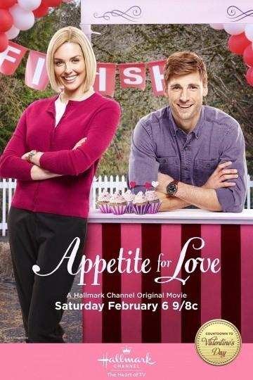Смотреть фильм Аппетит к любви