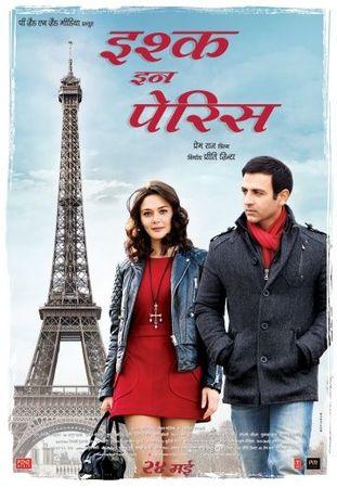 Смотреть фильм Любовь в Париже