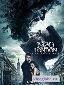 Смотреть фильм Лондон 1920
