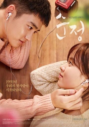 Смотреть фильм Чистая любовь