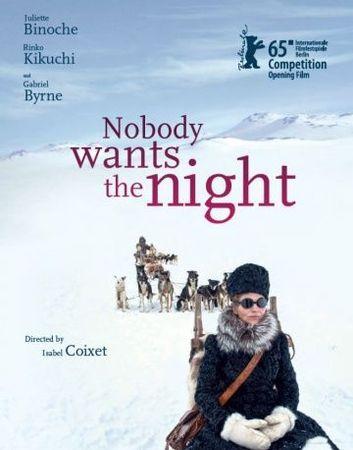 Смотреть фильм Никому не нужна ночь