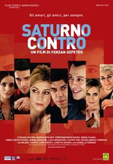 Смотреть фильм Сатурн в противофазе
