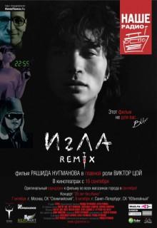 Смотреть фильм Игла Remix