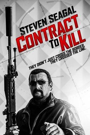 Смотреть фильм Контракт на убийство