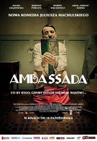 ПосольССтво
