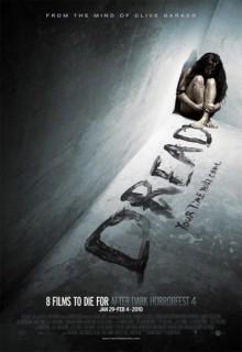 Смотреть фильм Страх