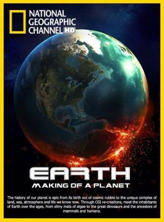 Смотреть фильм Земля: Биография планеты