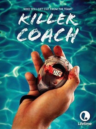 Смотреть фильм Тренер-убийца