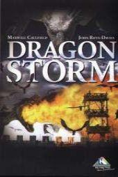 Смотреть фильм Власть дракона
