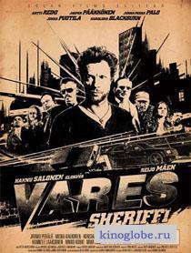 Смотреть фильм Варес – шериф