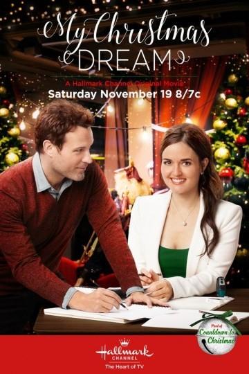 Смотреть фильм Моя рождественская мечта