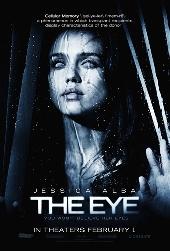 Смотреть фильм Глаз