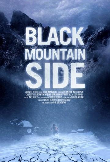 Склон Черной горы