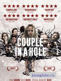 Смотреть фильм Пара в норе