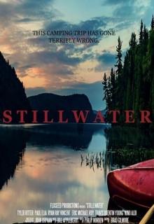 Смотреть фильм Тихие воды