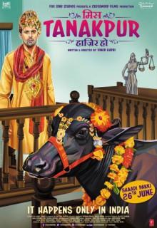 Смотреть фильм Мисс Танакпур присутствует