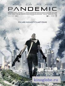 Смотреть фильм Пандемия