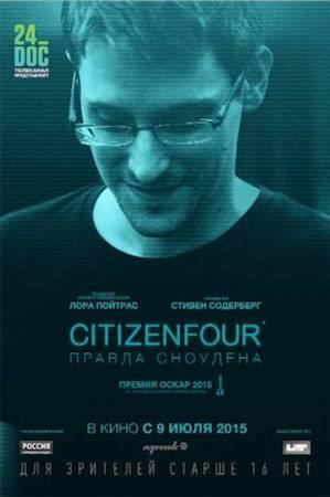 Смотреть фильм Citizenfour: Правда Сноудена