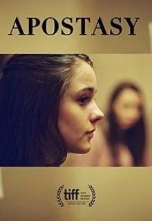 Смотреть фильм Вероотступничество