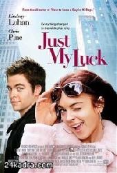 Смотреть фильм Поцелуй на удачу