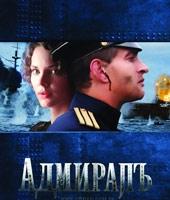 Смотреть фильм Адмиралъ
