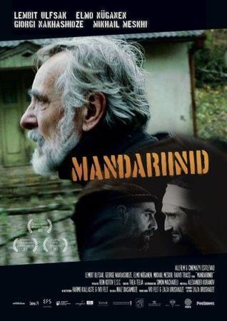 Смотреть фильм Мандарины