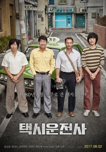 Смотреть фильм Таксист