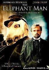 Смотреть фильм Человек-слон