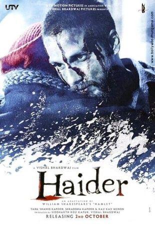 Смотреть фильм Хайдер