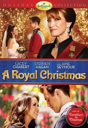 Королевское Рождество