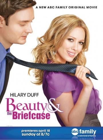 Смотреть фильм Бизнес ради любви