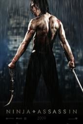Смотреть фильм Ниндзя-убийца