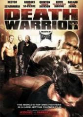 Смотреть фильм Смертоносный воин