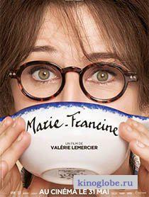 Смотреть фильм Мари-Франсин
