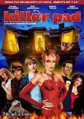 Смотреть фильм Подушка - Убийца