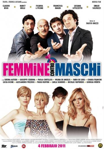 Смотреть фильм Женщины против мужчин
