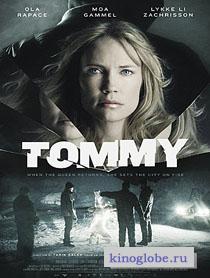 Смотреть фильм Томми