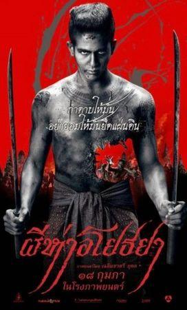 Смотреть фильм Черная смерть