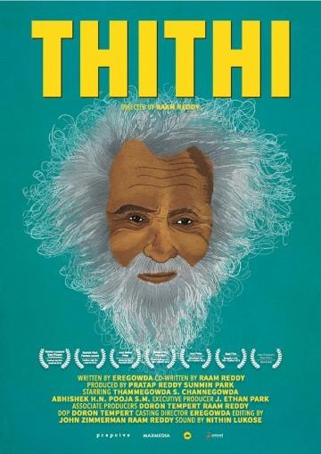 Смотреть фильм Тити