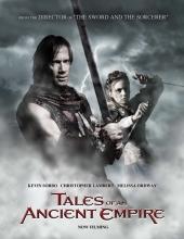 Смотреть фильм Сказки о древней империи