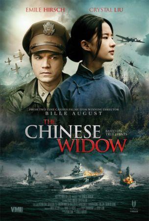 Смотреть фильм Китайская вдова
