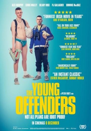 Смотреть фильм Юные преступники