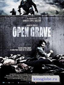 Смотреть фильм Открытая могила
