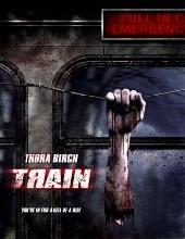 Смотреть фильм Поезд