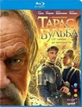 Смотреть фильм Тарас Бульба